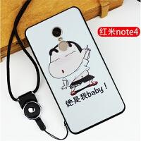 红米note4手机壳硅胶保护套小米note4X高配版防摔软壳男女款卡通