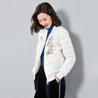 短款轻薄羽绒服女韩版冬季新款白鸭绒国潮刺绣羽绒外套