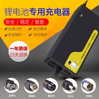 锂电池电动车锂电池充电器 24V36V48V60V72V10AH 42V2A 54.6V2A 精品60V2A DC头