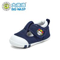 大黄蜂童鞋夏男宝宝女童网面儿童机能鞋软底学步鞋透气网鞋婴儿鞋