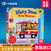 英文原版 Bizzy Bear: Fire Rescue 忙碌的小熊 消防行动 儿童玩具机关操作活动纸板书 低幼宝宝启蒙