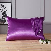 双面真丝枕套丝绸枕芯套单人枕巾48*74学生冰丝枕头套夏纯色一对 紫色 新款紫色一对 48cmX74cm