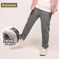 巴拉巴拉童装女童裤子加绒儿童长裤秋冬新款小童宝宝厚打底裤