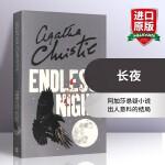 阿加莎系列 长夜 英文原版书 Endless Night 阿加莎 推理侦探小说 Agatha Christie 英文版