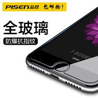 【包邮】品胜(PISEN) 钢化膜适用苹果7/iPhone6plus/6S/8/X弧边(超薄)防爆玻璃贴膜(4.7/5