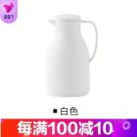保温壶家用暖水壶保温水壶大容量保温瓶热水瓶1.4L 66230品质保证 白色