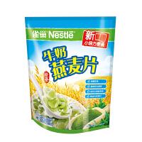 雀巢(Nestle) 脆香牛奶燕麦片 180gX2 袋装 多味可选 香脆即食牛奶燕麦片营养谷物早餐 (紫薯味X2袋)