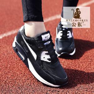 公猴【真皮爆款】【气垫减震 舒适透气】新款韩版运动鞋女百搭透气真皮气垫鞋跑步鞋休闲鞋单鞋坡跟学生时尚慢跑鞋