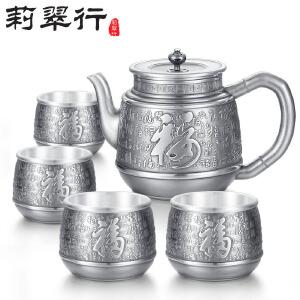 莉翠行 999足银茶具套装 隔热银茶杯 银茶壶大容量实用 投资*银器礼品 领导长辈 礼盒配证书
