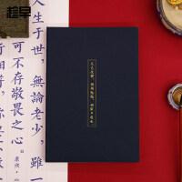 故宫宫廷文化 x 趁早又日新手册 时间管理效率手册工作学习日历计划记录笔记本