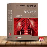 现代内科学(2017第56版英文版) 正版现货 神经心脑血管口腔消化呼吸急诊中西医结合2017新版 英文版 实用内科学