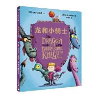 龙和小骑士 艾莉沃拉德 文 本吉戴维斯 图 张雪萌 9787556824199 二十一世纪出版社 新华书店 品质保障