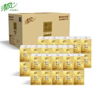 清风手帕纸原木纯品金装4层8张60包整箱餐巾纸卫生纸面纸巾
