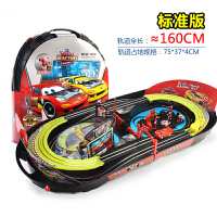 双人轨道赛车竞速儿童玩具汽车套装遥控小火车总动员4-6岁男孩3-5抖音