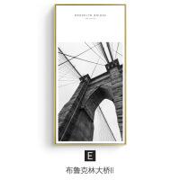 看世界 现代简约黑白玄关装饰画竖版玄关走廊壁画大桥摄影挂画