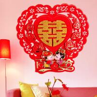 婚房装饰创意喜字贴 婚礼布置大门客厅喜字房门贴窗花剪纸 2张价