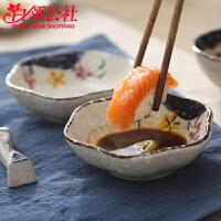 白领公社 餐具套装 创意日式手绘釉下高温陶瓷饺子碟子雪花釉梅花碟酒店厨房用品(4个装)