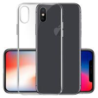 苹果iphonex手机壳 苹果iPhone X手机套 苹果iphonex保护套壳 透明硅胶全包手机壳套TPU软壳