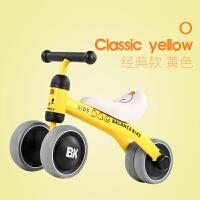 儿童平衡车滑行车溜溜车1周岁宝宝生日礼物小孩学步玩具车扭扭车