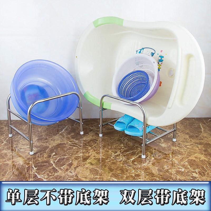 不锈钢盆架子落地脸盆架洗手盆架浴室卫生间放儿童洗澡盆置物架
