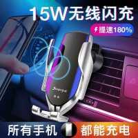 车载手机支架无线充电器苹果华为吸盘式感应汽车用出风口导航*