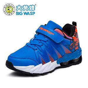大黄蜂童鞋 冬季男童运动鞋 儿童棉鞋二棉小学生跑步鞋青少年波鞋