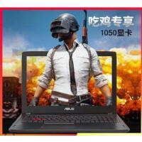 【支持礼品卡】Asus/华硕 ZX53VD ZX53VD7300FX飞行堡垒笔记本i5四核高清游戏本