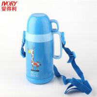 儿童保温杯卡通不锈钢水壶宝宝男女学生便携防漏水杯子a216 蓝色400ML 带提绳