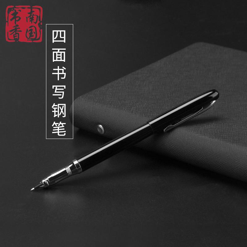 南国书香 四面书写钢笔360度学生用硬笔书法练字笔办公签字钢笔买钢笔送墨水 书写顺畅 免邮费
