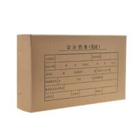 会计凭证盒档案盒3cm-8cm 牛皮纸会计记帐凭证档案盒 财务用品 700g (248*148*80mm)档案盒