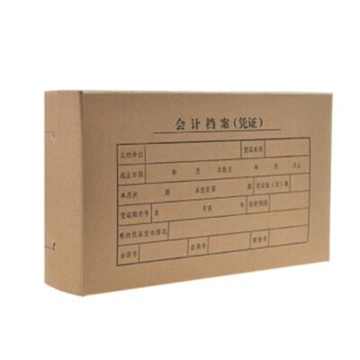 会计凭证盒档案盒3cm-8cm 牛皮纸会计记帐凭证档案盒 财务用品 700g (248*148*80mm)档案盒 发货周期:一般在付款后2-90天左右发货,具体发货时间请以与客服协商的时间为准