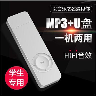 【包邮】mp3音乐播放器MP3迷你随身听可爱U盘式MP3跑步P3 新品学生mp3小巧轻便U盘 U盘式mp3 轻巧便携 超长待机