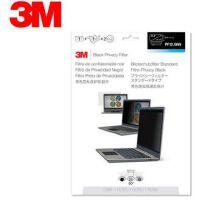 3M原装 苹果笔记本 电脑屏幕防窥膜11英寸/13英寸15英寸/17英寸/电脑屏幕保护膜 防窥片保护隐私 全新包装 美