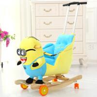 婴儿玩具宝宝木马拉杆两用摇婴儿高靠背摇椅实木带音乐