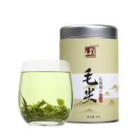 正山堂茶业 2019新茶元正明前信阳毛尖80g绿茶罐装茶叶靠谱茶