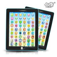 大号仿真触屏平板电脑早教益智学习机 儿童双语点读机玩具 大号