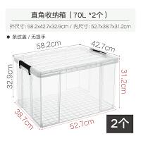 收纳箱塑料带盖储物箱透明整理箱子特大号玩具书本家用衣服收纳盒 【环保PP材质,直角收纳箱】