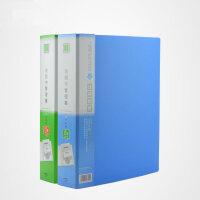 金得利AF5008 说明书管理集CD收纳册光盘碟片包收纳夹 单本售价 颜色随机