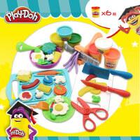孩之宝粘土无毒橡皮泥儿童玩具培乐多彩泥创意厨房厨师工具款套装