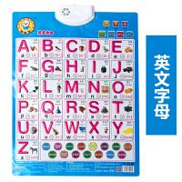宝宝有声挂图点读发音玩具婴儿童学习卡片汉字英文字母认数字