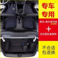上海大众2017款全新桑塔纳脚垫 新专车专用大全包围汽车脚垫
