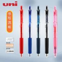 日本三菱uni彩色中性笔UMN-138男学生用女0.38mm按动子弹头105黑蓝红签字笔做笔记专用水性笔0.5