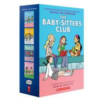 Baby-Sitters Club Graphix #1-4 Box Set: Full-Color Edition