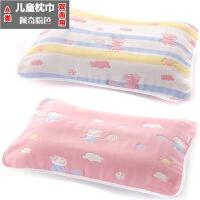 A类六层纯棉纱布加厚儿童枕巾 吸汗柔软舒适全棉大童巾幼儿园