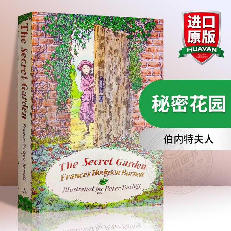秘密花园 英文原版小说 The Secret Garden 伯内特夫人 全英文版书 儿童文学经典名著 现货正版进口英语书籍 开启心灵花园 成长必读 配插画