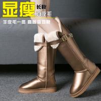 2018新款过膝加长超高筒真皮防滑蝴蝶结时尚内增高雪地靴女靴靴子SN5606