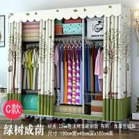 简易布艺衣柜简约现代钢管加厚加粗收纳柜子钢架加固布衣柜经济型