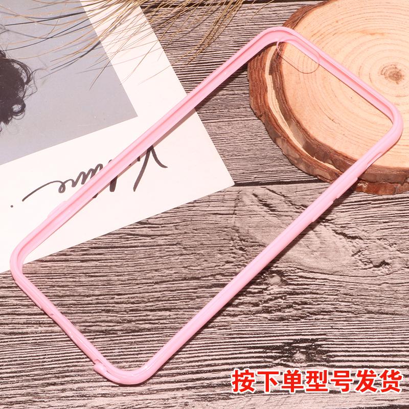 苹果6s透明手机壳iphone7/8plus硅胶套边框软XSmax保护套简约5s 提示:请核对好颜色尺寸在下单,如有疑问请联系店铺客服!