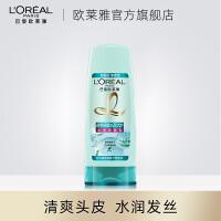 欧莱雅 透明质酸水润润发乳400ml
