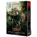 台版中文繁体 Miss Peregrine's Home for Peculiar Children 佩小姐的奇幻城堡